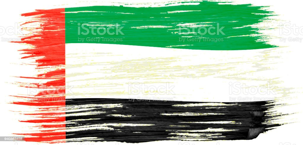 Art brush watercolor painting of UAE flag blown in the wind isolated on white background. vector art illustration