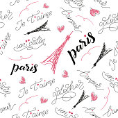 istock Art word seamless pattern, fashion background. Used for wallpaper, pattern fills, web page background 1267743083