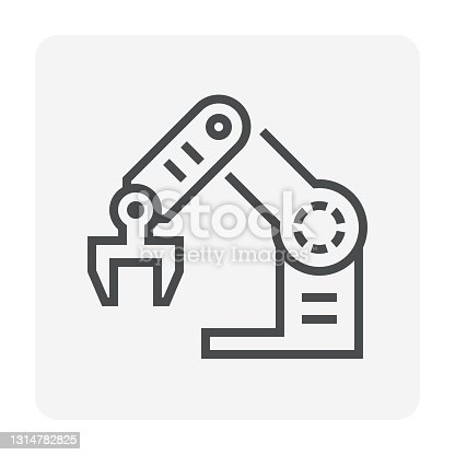 istock artificial Intelligence icon 1314782825