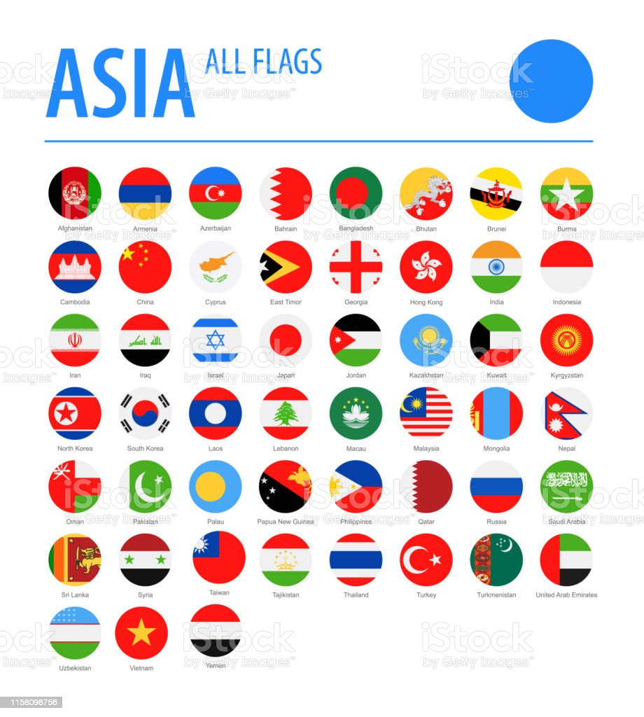 Asia All Flags - Vector Round Flat Icons - Векторная графика Азия роялти-фри
