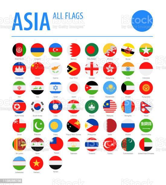 Asia All Flags Vector Round Flat Icons - Stockowe grafiki wektorowe i więcej obrazów Afganistan