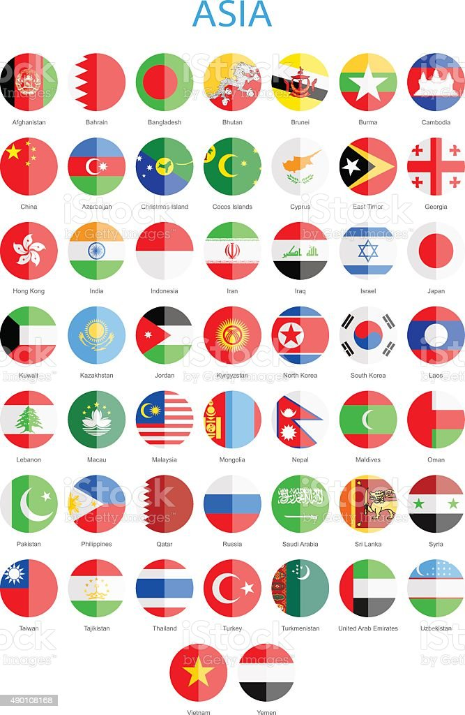 Asia - Flat Round Flags - Illustration vector art illustration