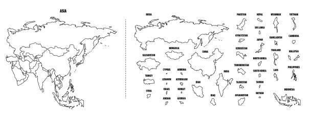 孤立した各国とのアジアアウトラインマップ。 - アジア点のイラスト素材/クリップアート素材/マンガ素材/アイコン素材