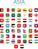 Asia - Square Flag icons - Illustration