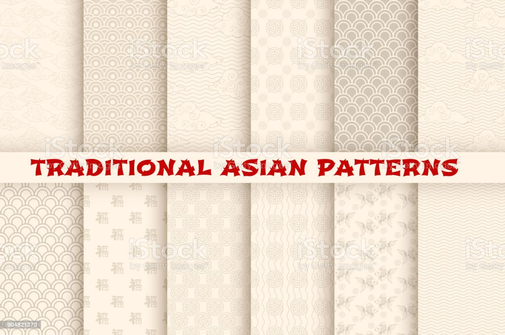 Asian Chinese Japanese vector seamless patterns - Векторная графика Seigaiha роялти-фри