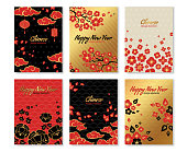 Set of Chinese New Year Banners. Vector illustration. Asian Clouds, Sakura Flowers in Traditional Red and Gold Colors