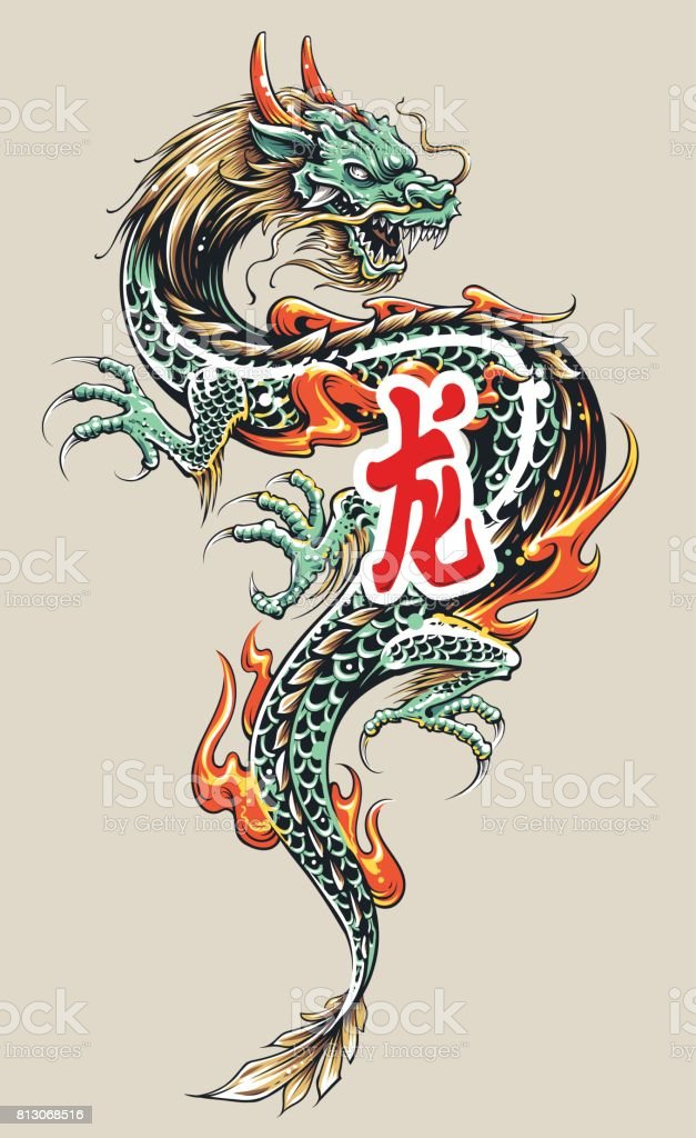 Asian Dragon Tattoo vector art illustration
