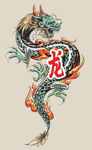 Tatouage de Dragon asiatique - Illustration vectorielle