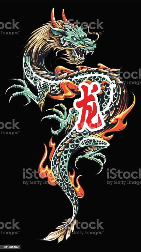 Tatuaje del dragón asiático - ilustración de arte vectorial
