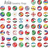 Asian National Flag Buttons Set
