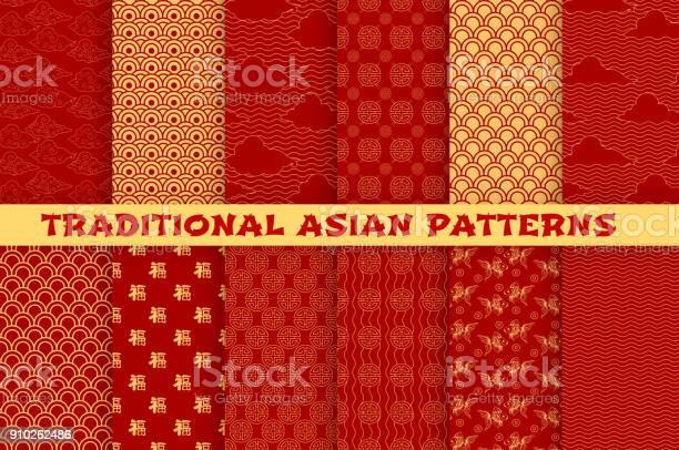 Asiatiska Sömlösa Mönster Av Orientaliska Gyllene Ornament-vektorgrafik och fler bilder på Arkivfilm