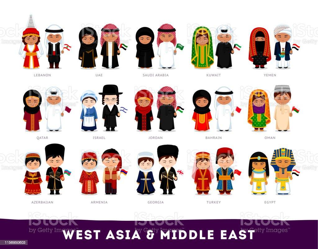 Asians in national clothes. - Grafika wektorowa royalty-free (Arabia Saudyjska)