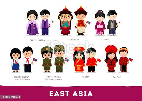 istock Asians in national clothes. 1156950621