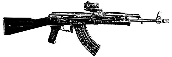 Assault rifle vector illustration on white background