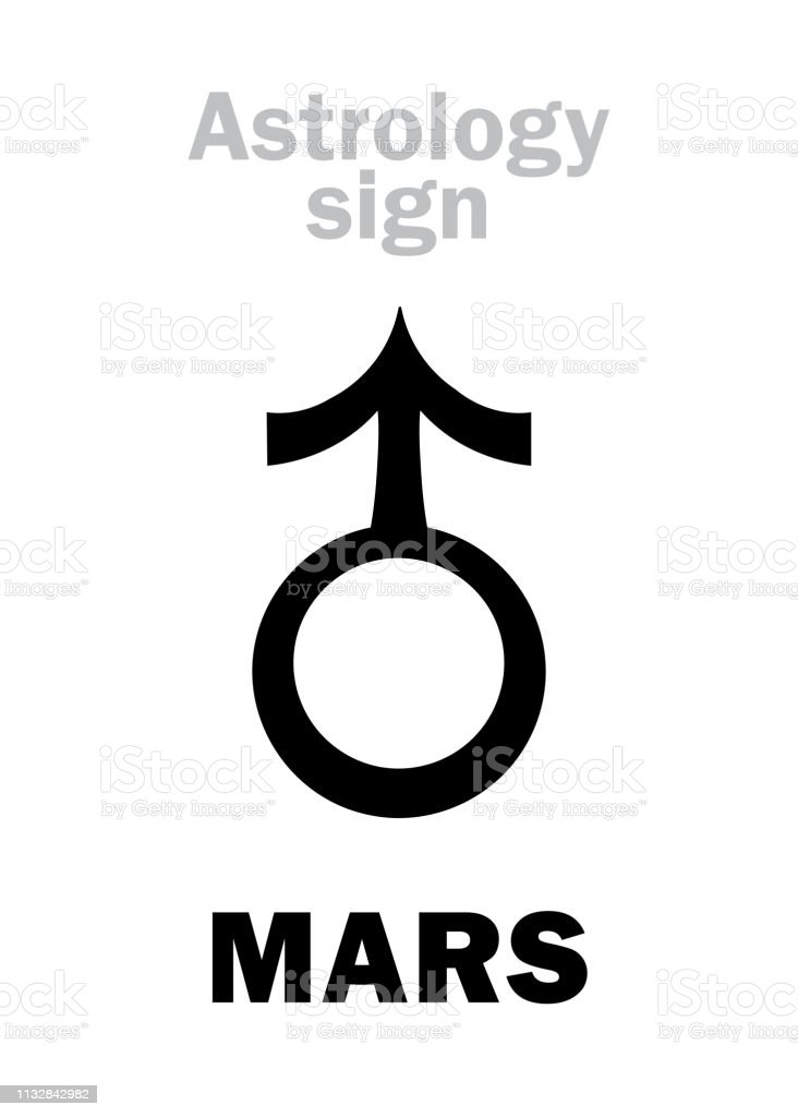 Astrology Alphabet: MARS, classic personal planet. Hieroglyphics character sign (medieval symbol, from alchemical treatise). vector art illustration
