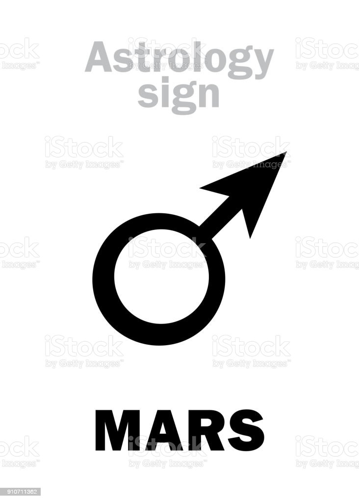 Astrology Alphabet: MARS (male), classic personal planet. Hieroglyphics character sign (single symbol). vector art illustration
