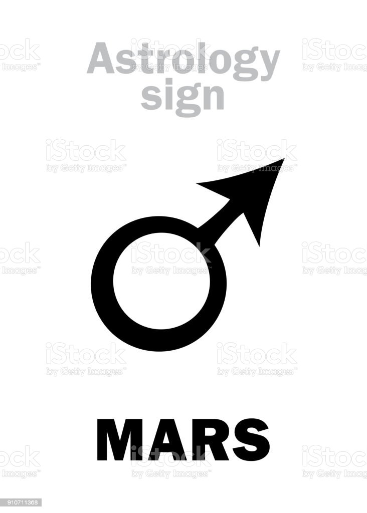 Astrology Alphabet: MARS, classic personal planet. Hieroglyphics character sign (single symbol). vector art illustration