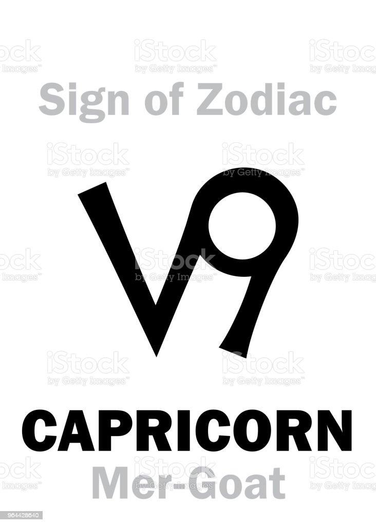 Astrologie alfabet: Teken van de dierenriem Steenbok (de Mer-geit). Hiërogliefen teken teken (één symbool). - Royalty-free Alchemie vectorkunst
