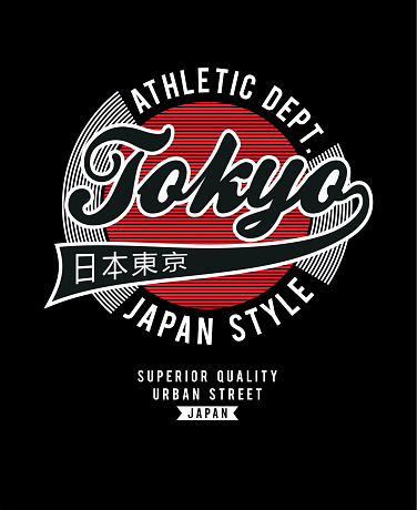 athletic japan style vector
