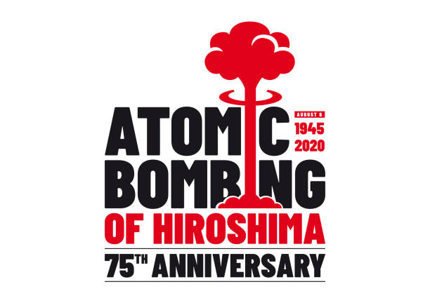 廣島原子彈爆炸75周年 - hiroshima 幅插畫檔、美工圖案、卡通及圖標