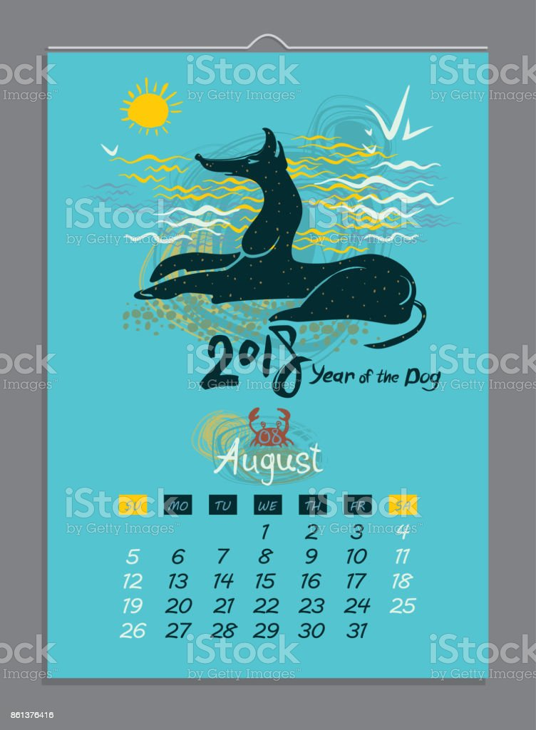 August 2018. Year of the Dog. Hand drawn illustration. vector art illustration