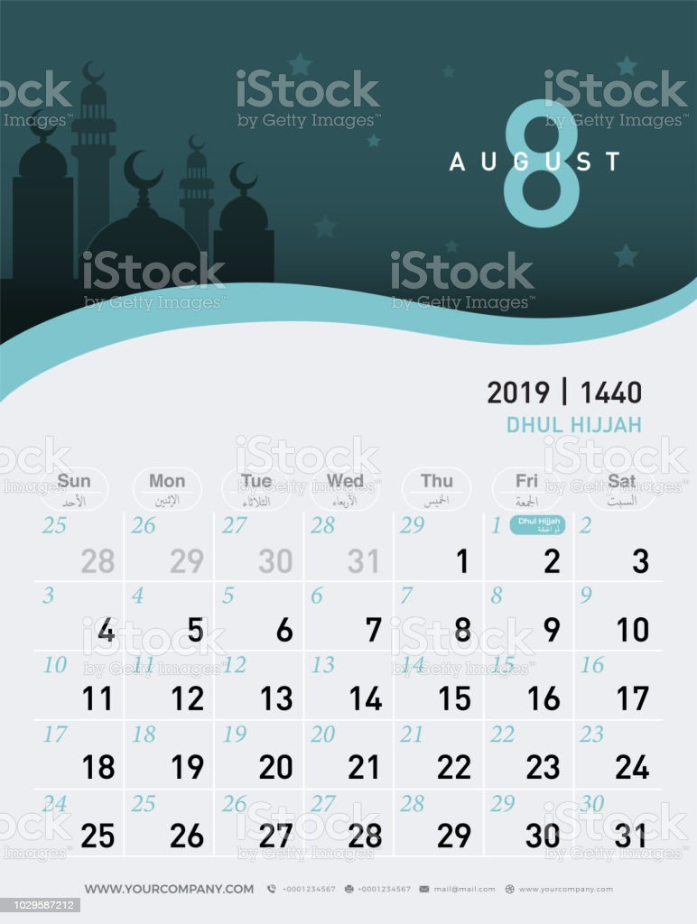 08 august calendar 2019. Hijri 1440 to 1441 islamic design template. Simple minimal desk and wall type with mosque in the night background. vector illustrator vector art illustration