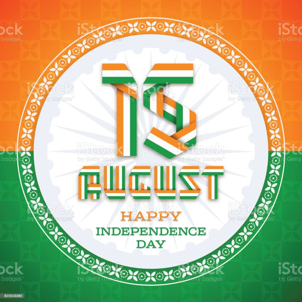 15 August greeting card design for Indian Independence Day.Vector illustration. vector art illustration