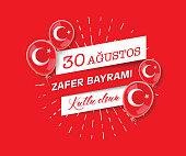 istock 30 August, Victory Day Turkey 1224477995