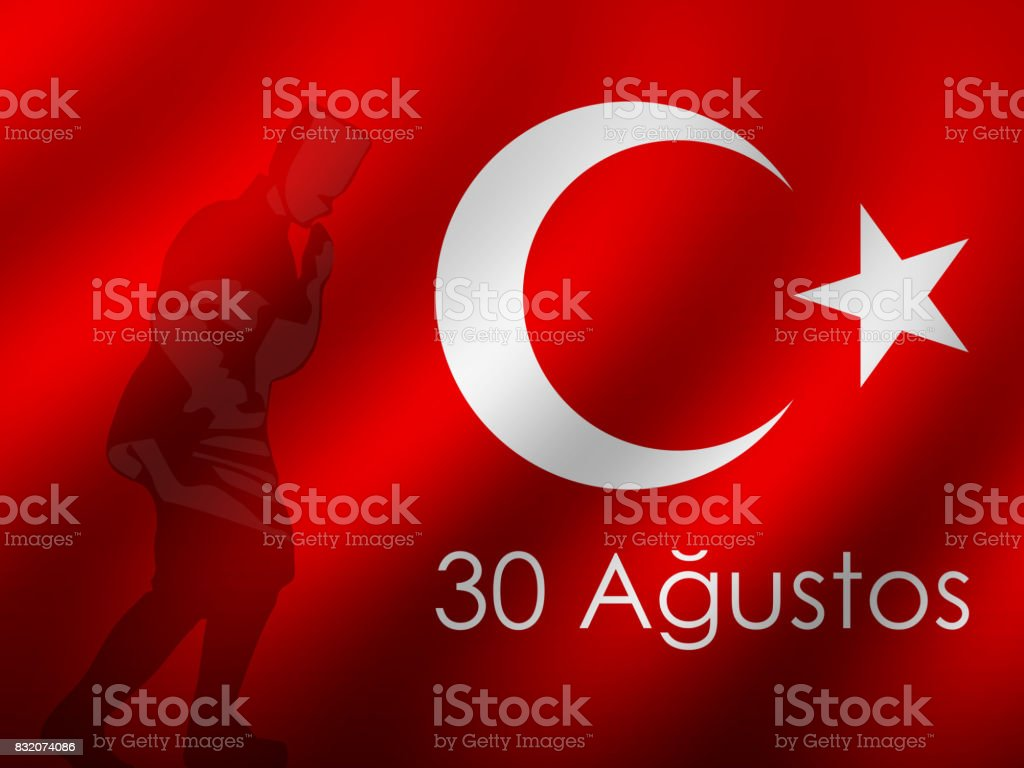 30 august. zafer bayrami or Victory Day Turkey and the National Day. vector illustration. Red and white banner vector art illustration