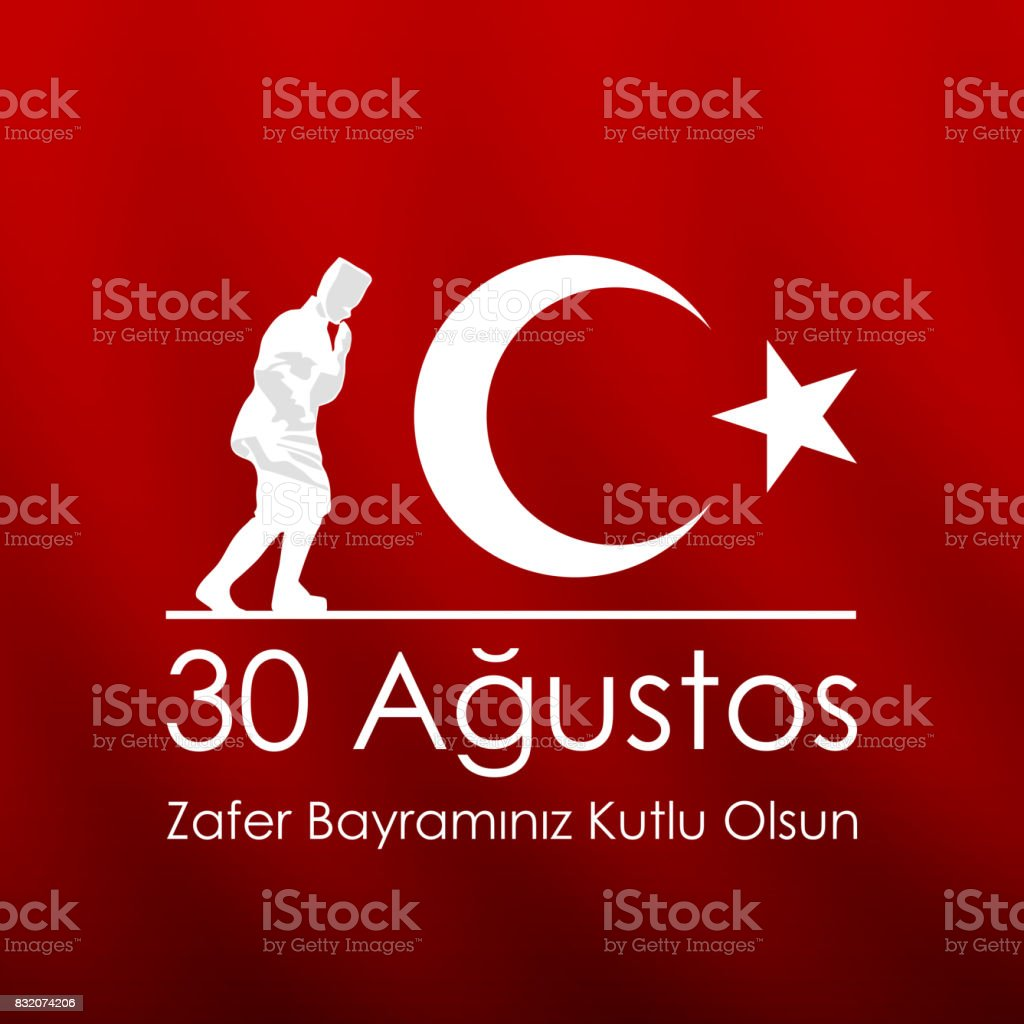 30 august. zafer bayrami or Victory Day Turkey and the National Day. vector illustration. Red and white banner. vector art illustration