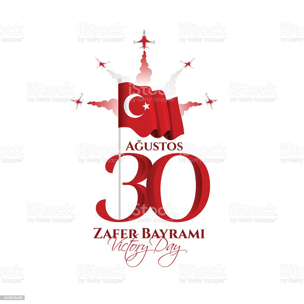 august zafer bayrami vector art illustration