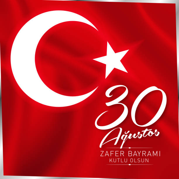 30 August Zafer Bayrami - Victory Day Turkey and the National Day - Red and White - Illustration vector art illustration