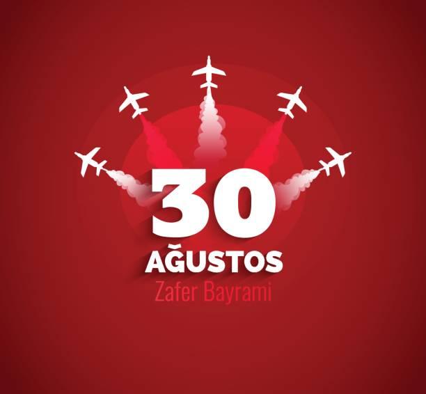 30 August zafer bayrami Victory day Turkey greeting card. vector art illustration