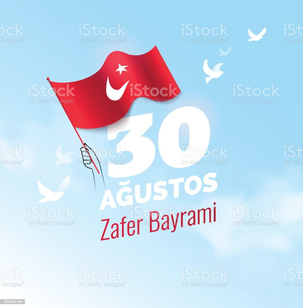 30 August zafer bayrami Victory day Turkey greeting card. vector art illustration