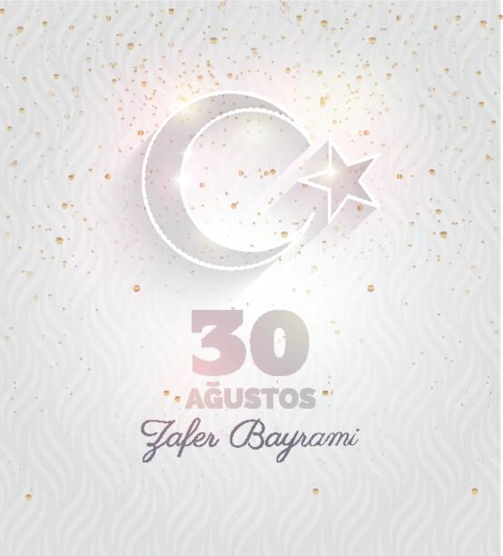 30 August zafer bayrami Victory day Turkey. vector art illustration