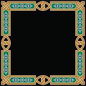Aup Arabic Frame