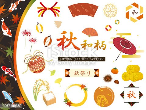 It is an illustration of a Autumn japanese pattern design set.