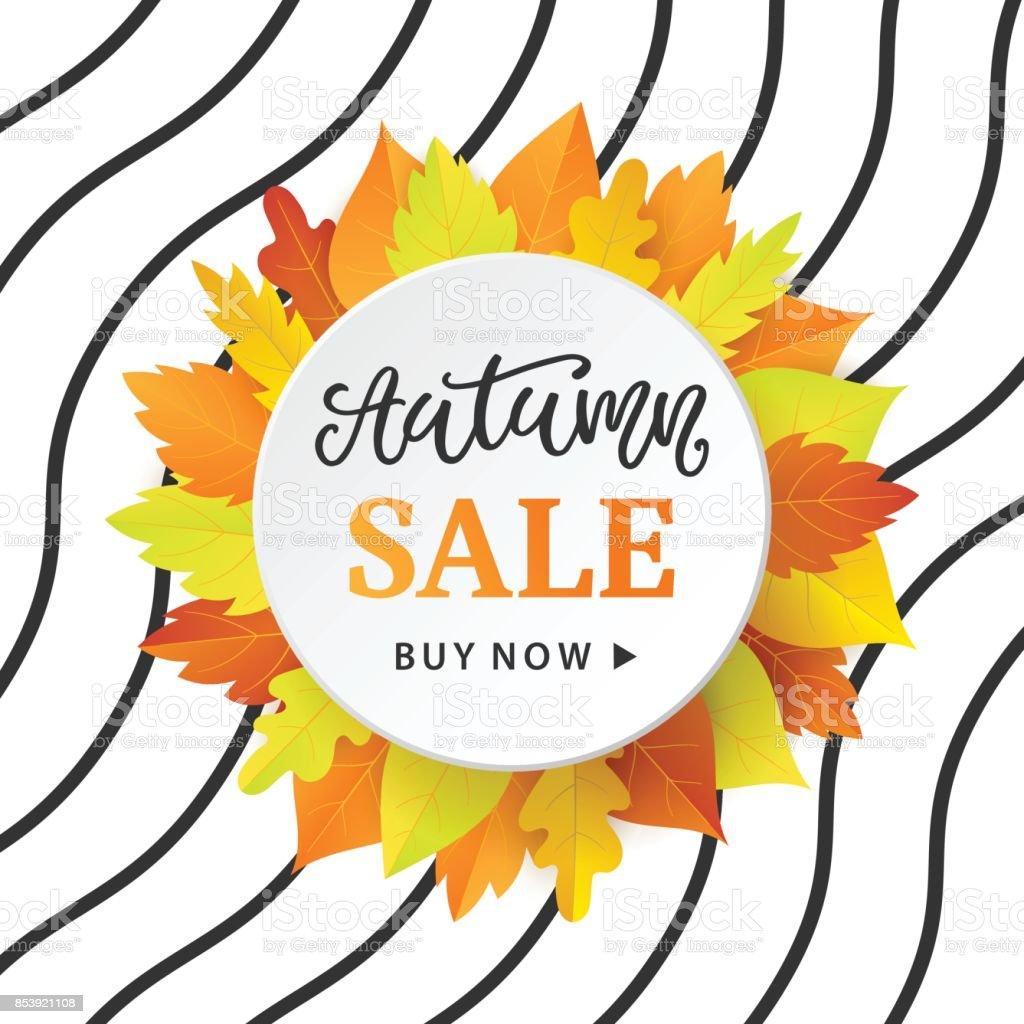 カラフルな秋と秋販売おしゃれなバナー テンプレートを残します