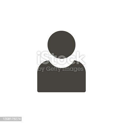 Avatar vector icon. Simple element illustrationAvatar vector icon. Material concept vector illustration. on white background