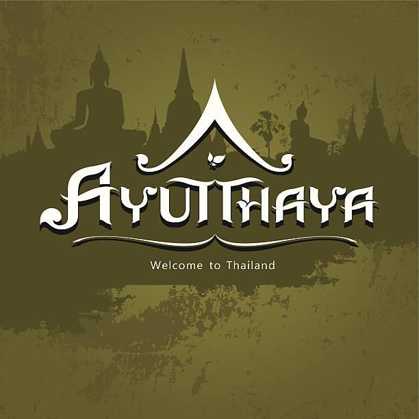 ayutthaya-provinz text der mitteilung silhouette wahrzeichen - ayutthaya stock-grafiken, -clipart, -cartoons und -symbole