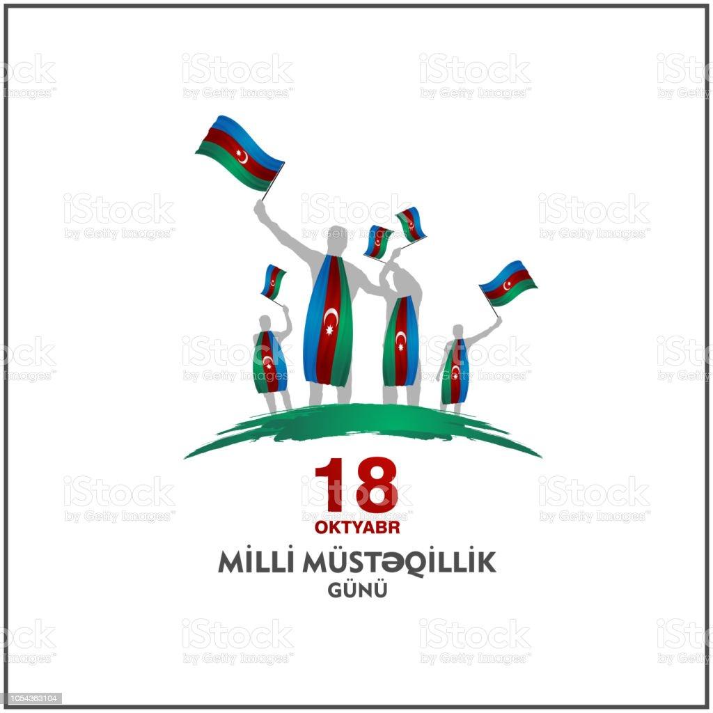 Azerbaijan independence day abstract background design (18 oktyabr musteqillik gunu) vector art illustration