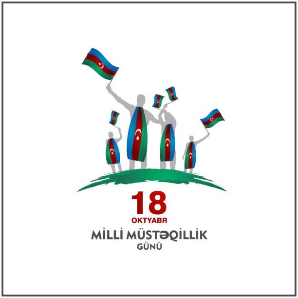 Azerbaijan independence day abstract background design (18 oktyabr musteqillik gunu) Azerbaijan independence day abstract background design (18 oktyabr musteqillik gunu) azerbaijan stock illustrations