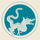 Azure Dragon of the East (Medallion)