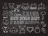 Baby goods with text in black and white - Illustration