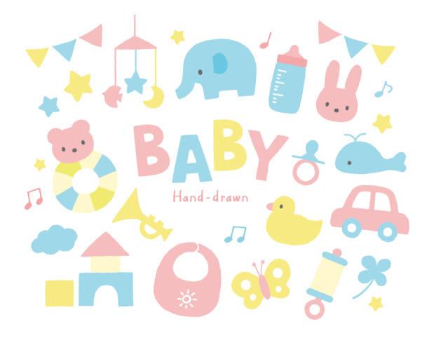 赤ちゃんのおもちゃパステルカラー - 赤ちゃん点のイラスト素材/クリップアート素材/マンガ素材/アイコン素材