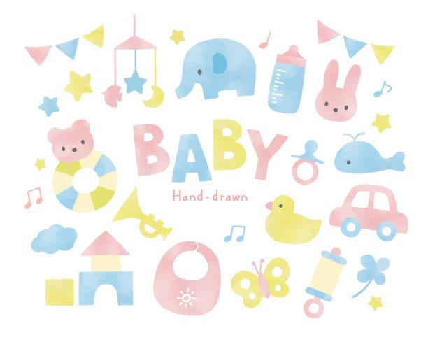 赤ちゃんのおもちゃ水彩画 - 赤ちゃん点のイラスト素材/クリップアート素材/マンガ素材/アイコン素材