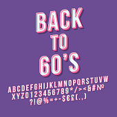 Back to 60s 3d vector lettering. Retro bold font. Pop art stylized text. Old school style letters, numbers, symbols pack. Vintage poster, banner, t shirt typography design. Purple color background