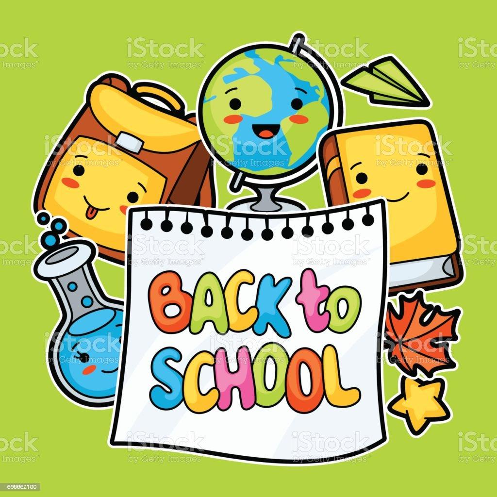 学校に戻るかわいいデザインかわいい教育用品 - 4歳から5歳のベクター