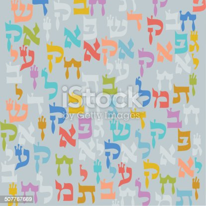 istock Background and Hebrew Letters 507767669