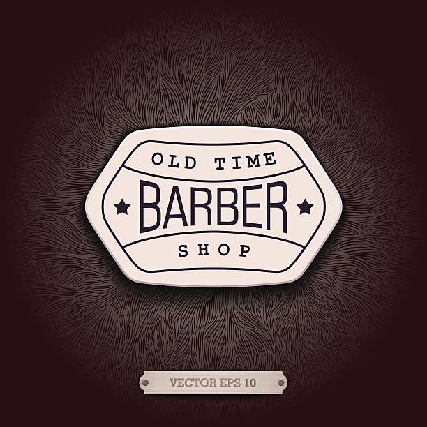 background design for barbershop - 美容室 3d点のイラスト素材/クリップアート素材/マンガ素材/アイコン素材